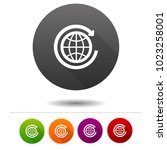 globe icon. arrow round the... | Shutterstock .eps vector #1023258001