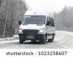 chelyabinsk region  russia  ...   Shutterstock . vector #1023258607
