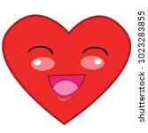 the cartoon heart has many... | Shutterstock .eps vector #1023283855