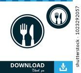 restaurant vector icon | Shutterstock .eps vector #1023292057