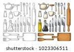set kitchen utensils. wood... | Shutterstock .eps vector #1023306511