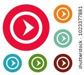 arrow icons circle set vector...   Shutterstock .eps vector #1023377881