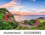 motonosumi inari shrine in... | Shutterstock . vector #1023380881