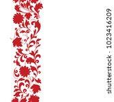 floral seamless pattern design... | Shutterstock .eps vector #1023416209