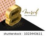 8 march vector bannerd ... | Shutterstock .eps vector #1023443611