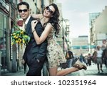 Cheerful Young Couple On A City ...