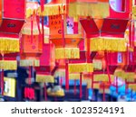 shanghai  china   feb. 12  2018 ...   Shutterstock . vector #1023524191