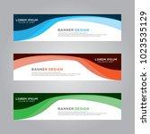 abstract modern banner... | Shutterstock .eps vector #1023535129