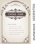 vintage frame with beautiful... | Shutterstock .eps vector #1023547531