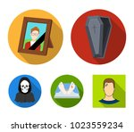 coffin with a lid and a cross ... | Shutterstock .eps vector #1023559234