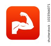 biceps icon digital red for any ... | Shutterstock .eps vector #1023566071