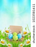 easter card. painted easter...   Shutterstock . vector #1023581611
