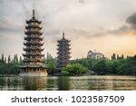 The Sun And Moon Twin Pagodas...