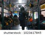 seoul  korea. jan.30th  2018  ...   Shutterstock . vector #1023617845