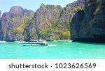 island views  thailand | Shutterstock . vector #1023626569
