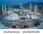 prayer and tawaf of muslims... | Shutterstock . vector #1023635185