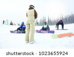sheregesh  kemerovo region ... | Shutterstock . vector #1023655924