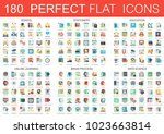 180 vector complex flat icons... | Shutterstock .eps vector #1023663814