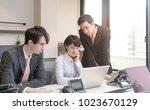 teamwork of business concept. | Shutterstock . vector #1023670129