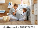 happy family mother housewife... | Shutterstock . vector #1023694201