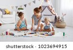 children's creativity. mother... | Shutterstock . vector #1023694915
