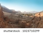 Small photo of Al-Ula, Saudi Arabia - September 23, 2017: Overlooking the new and old AlUla town from the fort.