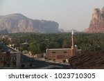 Small photo of Al-Ula, Saudi Arabia - September 23, 2017: AlUla is an Arabian town which was an ancient home of biblical Dedanites and important passageway fo the incense route.