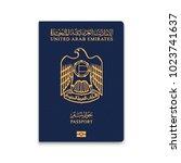 passport of united arab... | Shutterstock .eps vector #1023741637