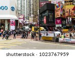 hong kong   february 2 2018 ...   Shutterstock . vector #1023767959