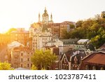 view of the andrew descent in... | Shutterstock . vector #1023787411