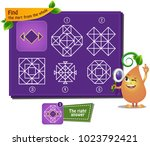 educational game for kids and...   Shutterstock .eps vector #1023792421