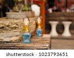 the kerosene oil lamp is for... | Shutterstock . vector #1023793651