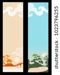 set of vertical banners. asian... | Shutterstock .eps vector #1023796255