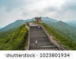 beijing  china   jul 18  2015 ... | Shutterstock . vector #1023801934