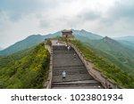 beijing  china   jul 18  2015 ...   Shutterstock . vector #1023801934