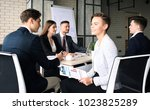 business woman with her staff ... | Shutterstock . vector #1023825289