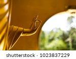 hand of buddha coppy space | Shutterstock . vector #1023837229
