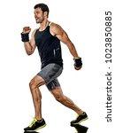 one caucasian fitness man... | Shutterstock . vector #1023850885