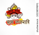 navratri hindu festival design  ... | Shutterstock .eps vector #1023859891