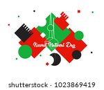 kuwait national day abstract... | Shutterstock .eps vector #1023869419