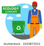 ecology concept. detailed... | Shutterstock .eps vector #1023872521