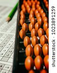 japanese arithmetic background | Shutterstock . vector #1023891259