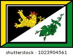 flag of alzey land is a... | Shutterstock .eps vector #1023904561