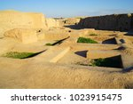 the ancient ruins of susa next...   Shutterstock . vector #1023915475