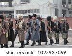 ivano frankivsk  ukraine  ... | Shutterstock . vector #1023937069