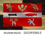 flag of eich is a municipality... | Shutterstock . vector #1023950815
