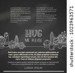 hug me please. vector chalk... | Shutterstock .eps vector #1023963571