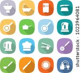 flat vector icon set   sink... | Shutterstock .eps vector #1023964081