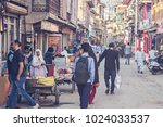 srinagar  india   october 2017  ... | Shutterstock . vector #1024033537