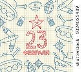 vector defender of the... | Shutterstock .eps vector #1024035439